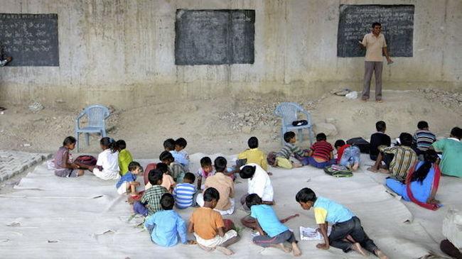 escuela India