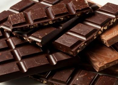 slide-cacao
